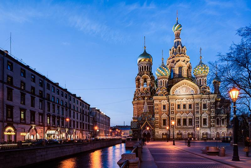 Rusia ciudad bonita para fotografiar