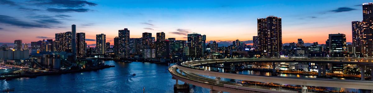 Vista original de una ciudad